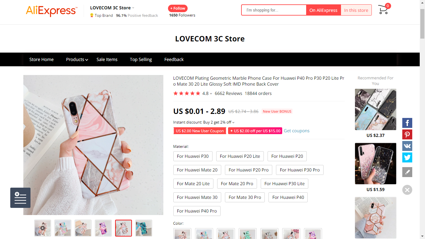 12 Geometric Marble Patterned Phone Cases