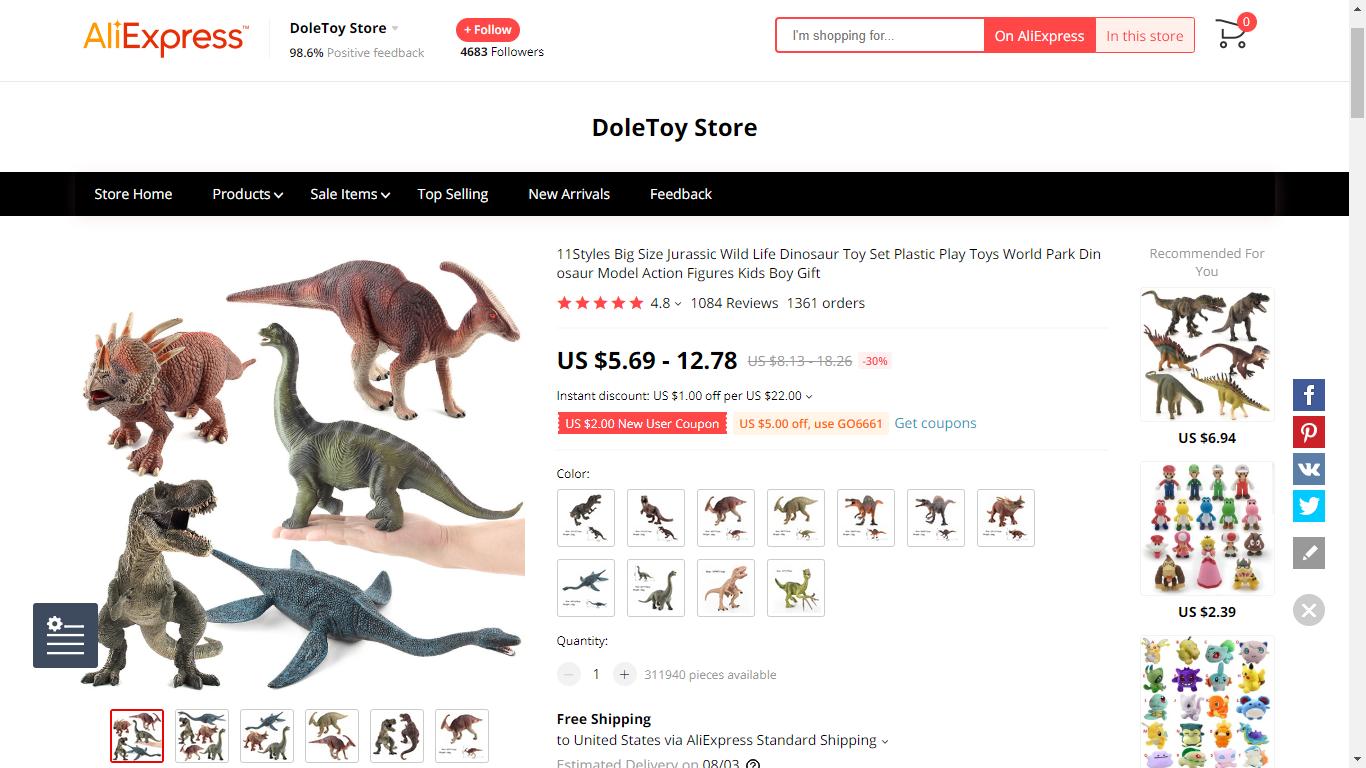 14 Plastic Dinosaur Toys Set