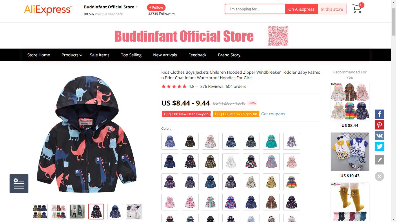 19 Boys Autumn Hooded Jacket