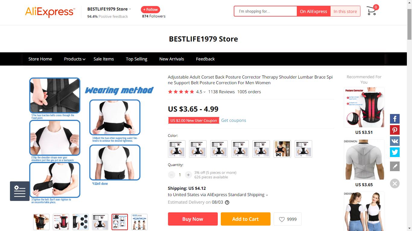 2 Adjustable Posture Corrector