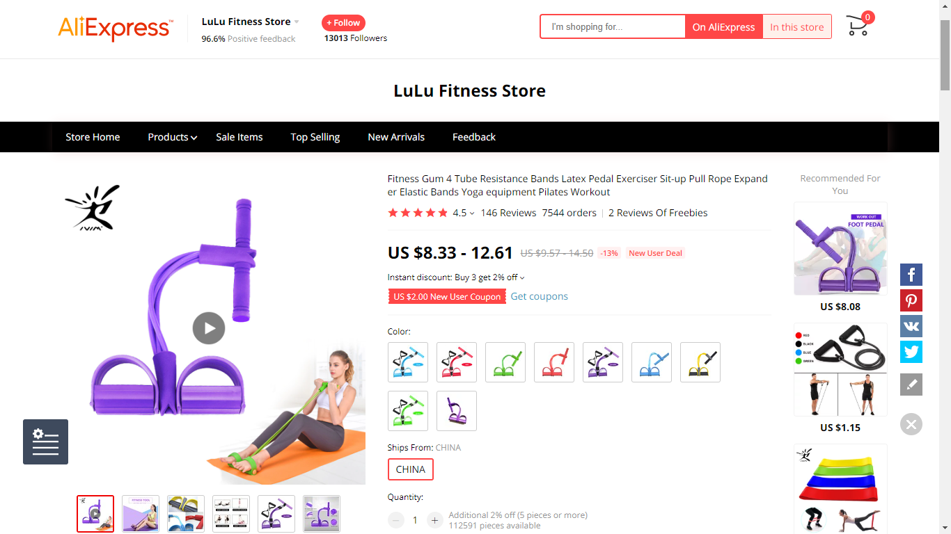35 4 Tube Fitness Resistance Bands