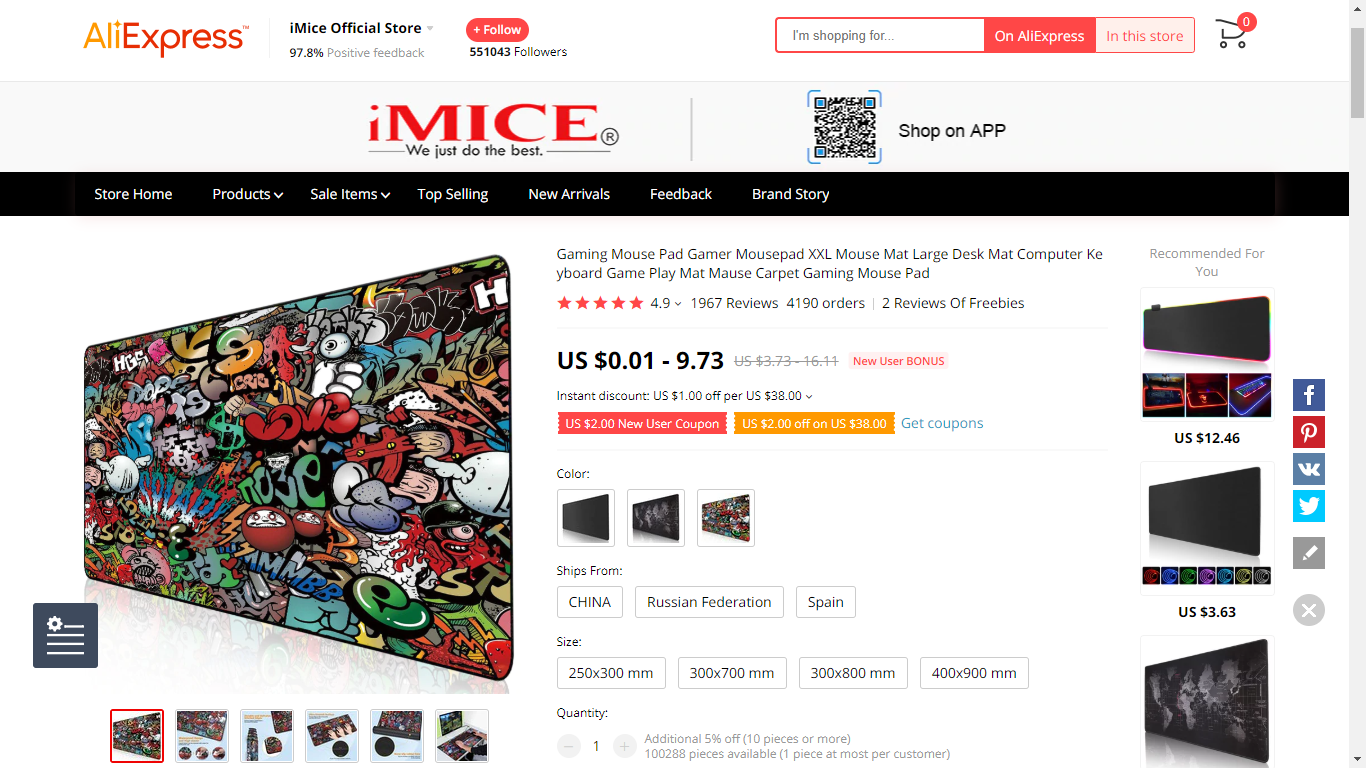 37 Large Colorful Gaming Mouse Pad