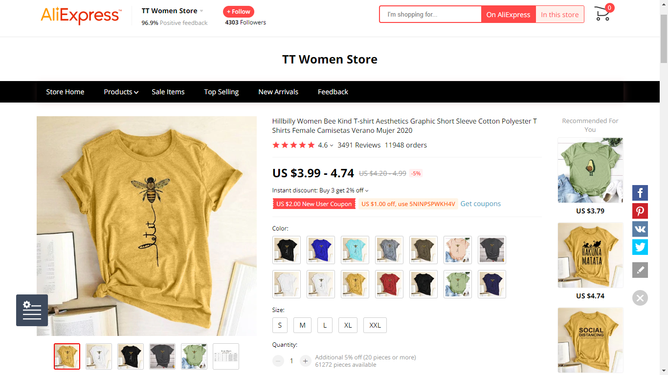 43 Womens Short Sleeve T Shirt with Bee Print