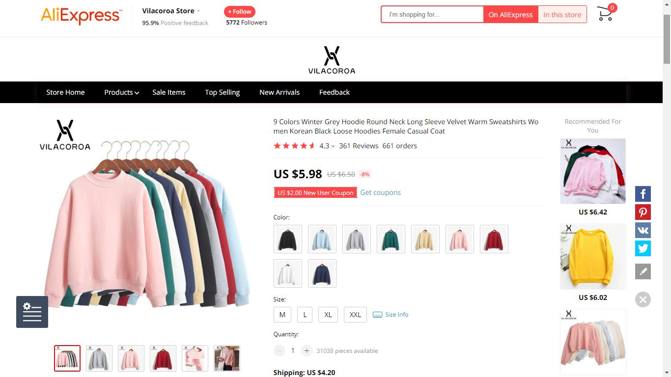 44 Plain Womens Sweatshirt with Round Neck