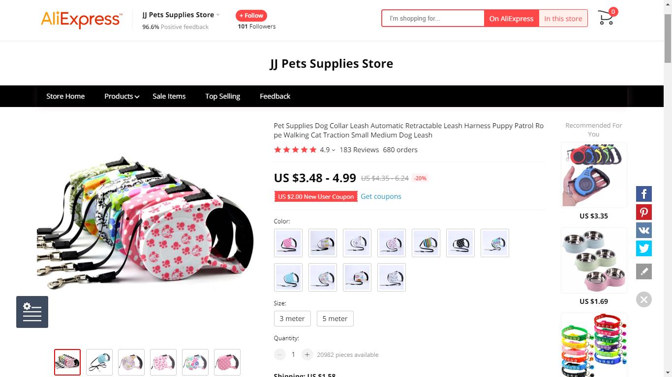 8 Pets Printed Automatic Retractable Leash